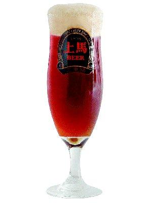 上馬ビール ドゥンケル グラスビール